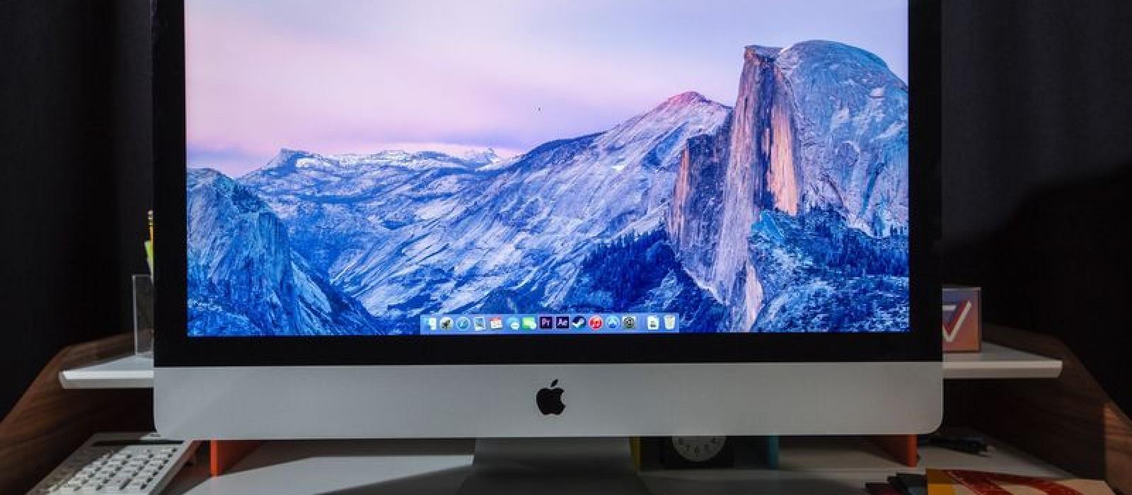 Good deal: $200 off Retina 5K iMac